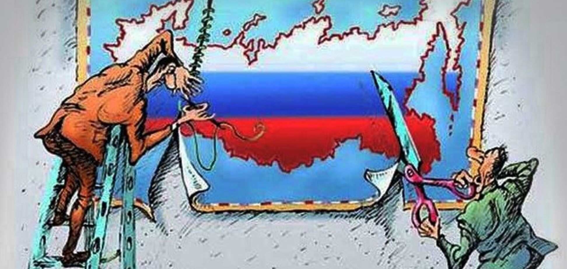 'Двічі втрачали себе': у Держдумі напророкували розпад Росії