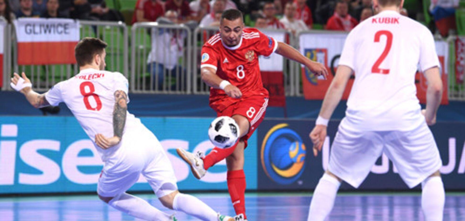 Збірна Росії зганьбилася на старті чемпіонату Європи з футзалу