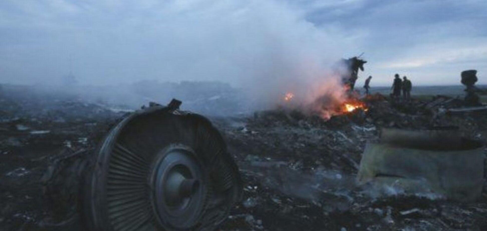 крах MH17