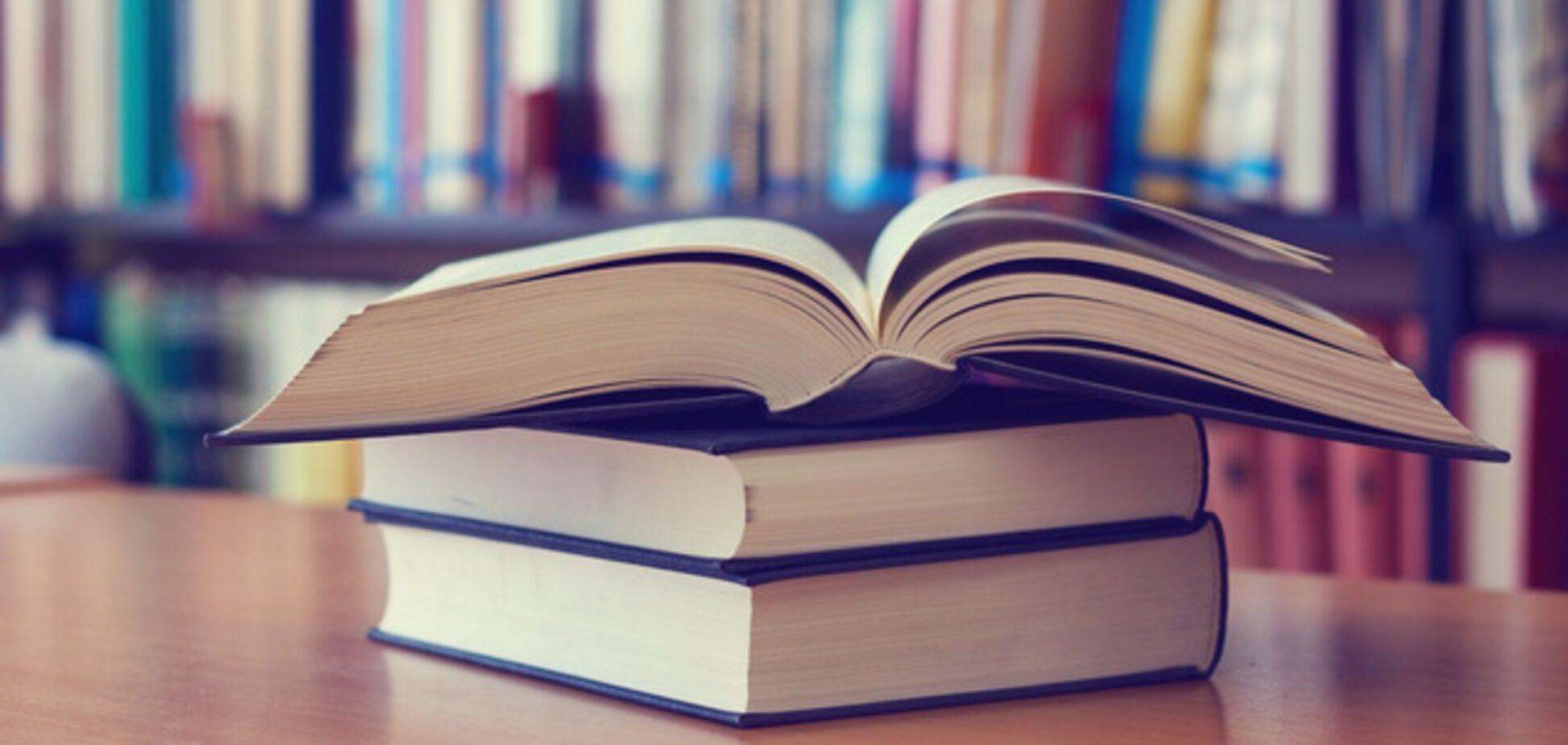 Президентский must read: Порошенко назвал топ-6 книг 2017 года