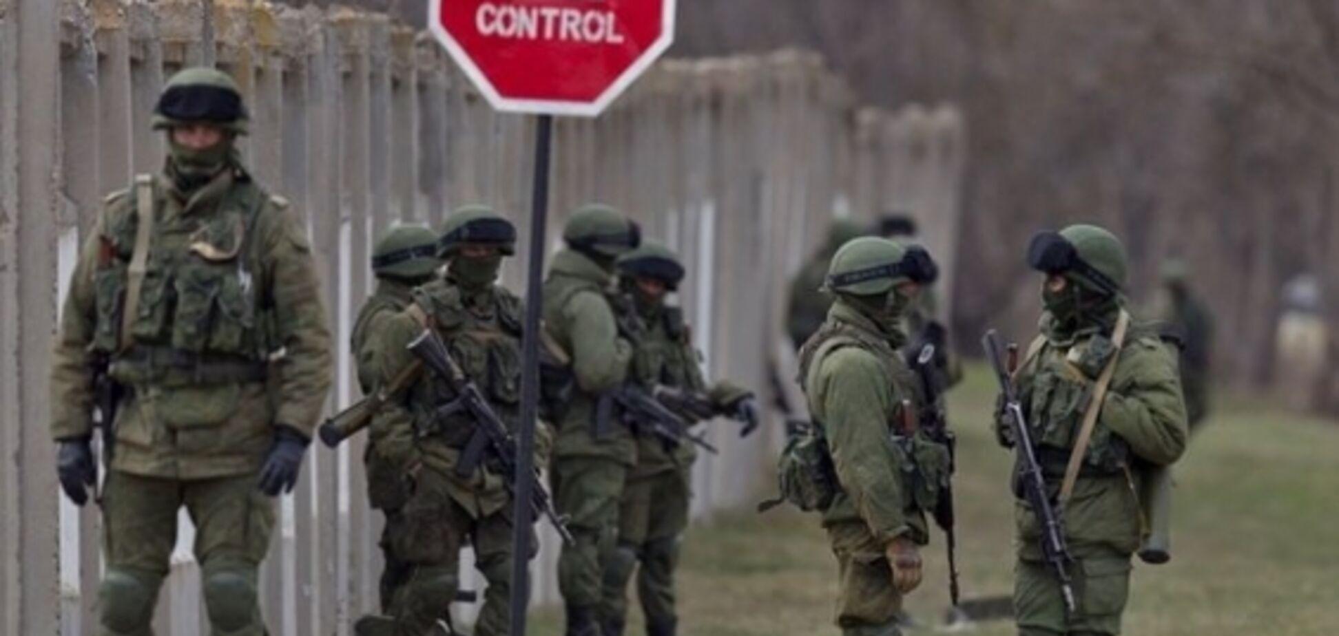 Ждет страшная катастрофа из-за России: появился тревожный прогноз по Крыму