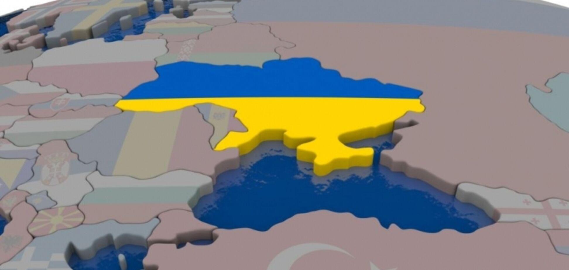 Зміни в Україні неймовірні