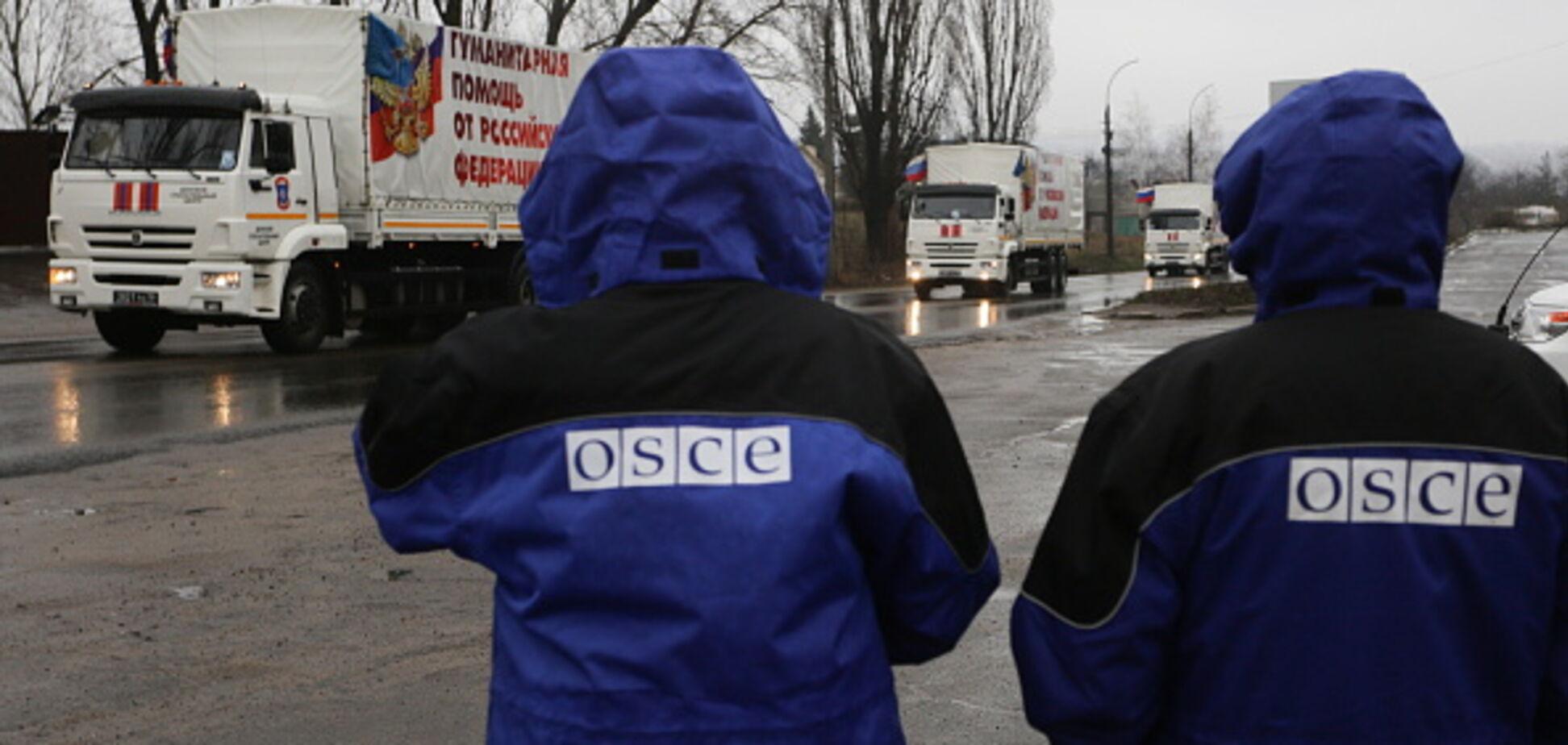 'Это Украина!' Наблюдатель ОБСЕ публично оконфузилась с 'ЛНР' и 'ДНР'