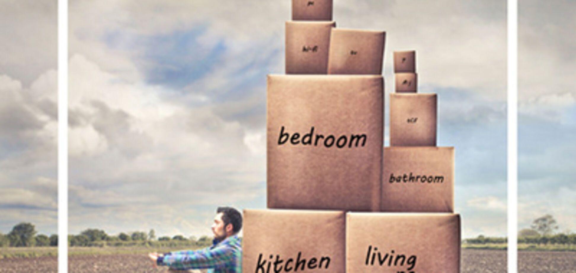 Купуєте чи продаєте квартиру? Як не потрапити у халепу