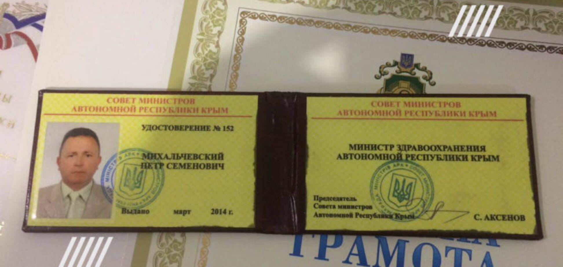 В Киеве провели обыски у бывшего 'министра' Крыма