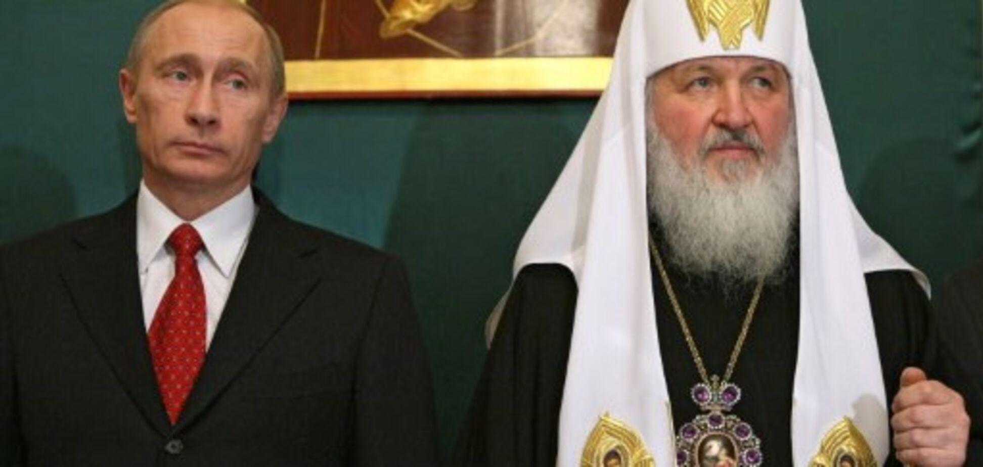 Путін і Кирил