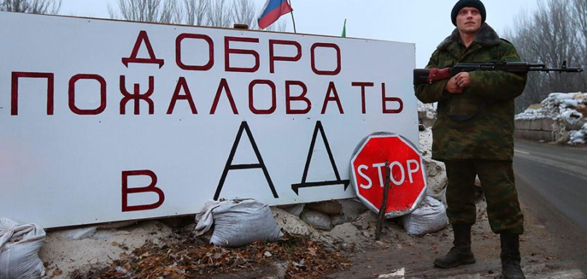 Аннексия не грозит: Донбассу предсказали незавидную участь в планах Кремля