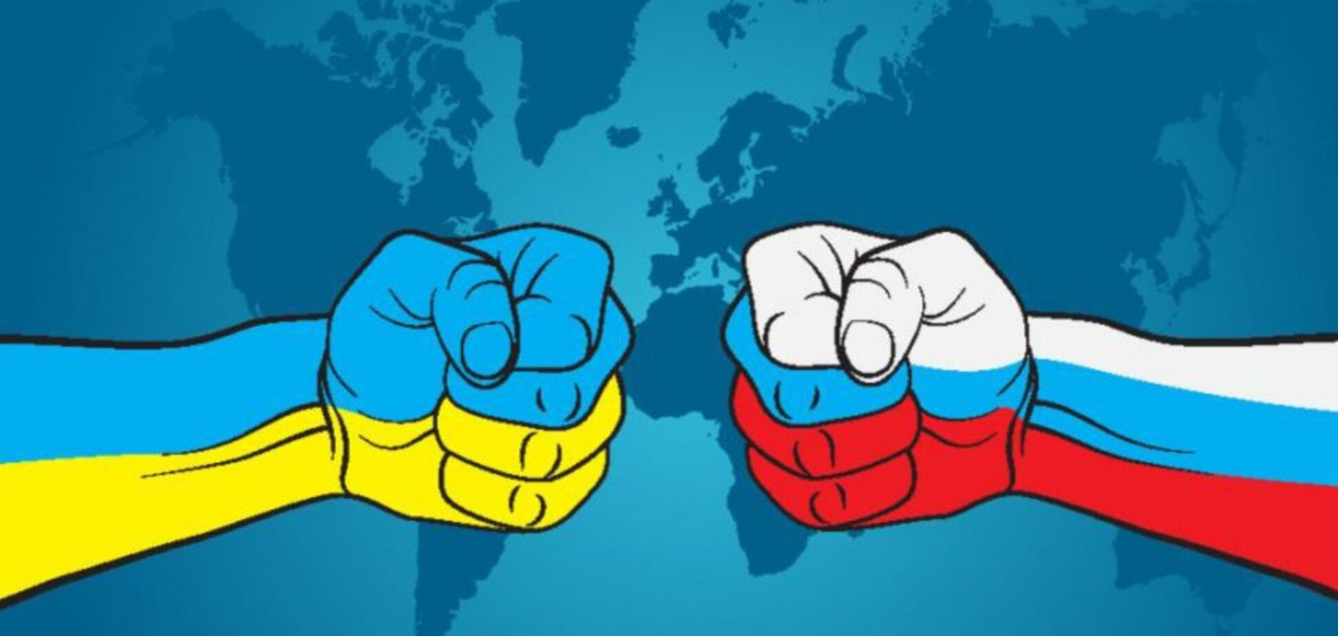 П'ять ключових загроз для України