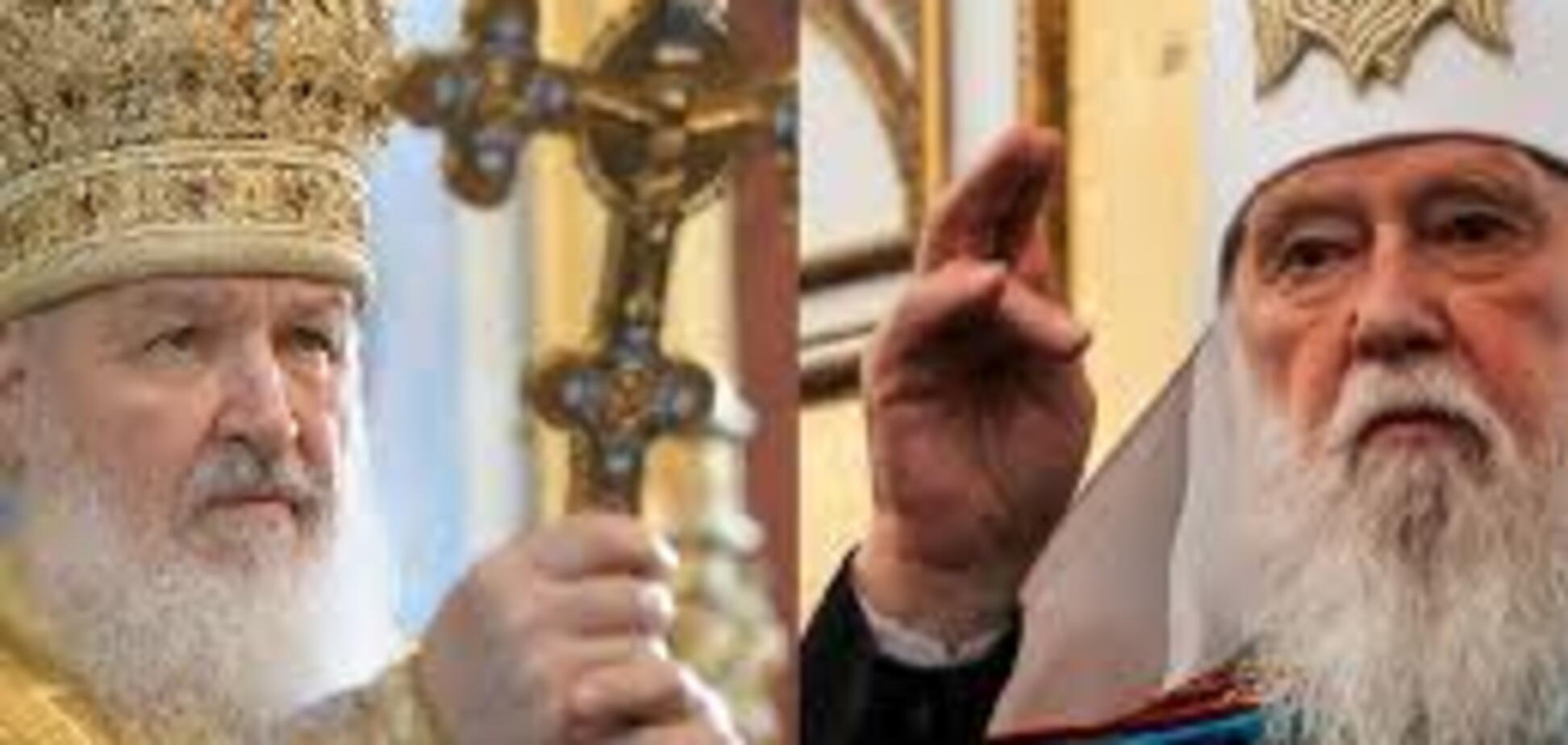 От до чого призвела релігійна ненависть і ворожнеча
