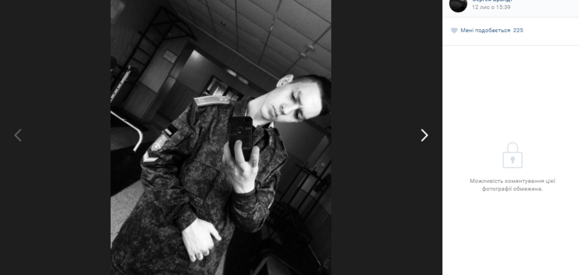 Татуировки и камуфляж 'ДНР': в сети нашлись секретные фото сына террориста Гиви