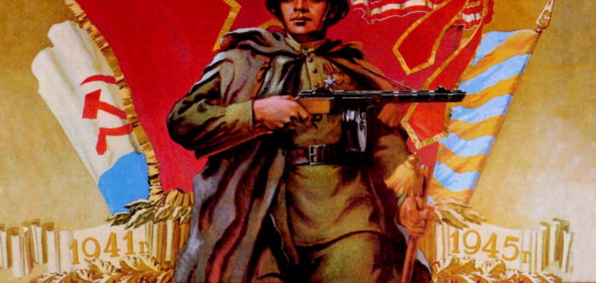 В Украине потребовали официально признать период СССР оккупацией