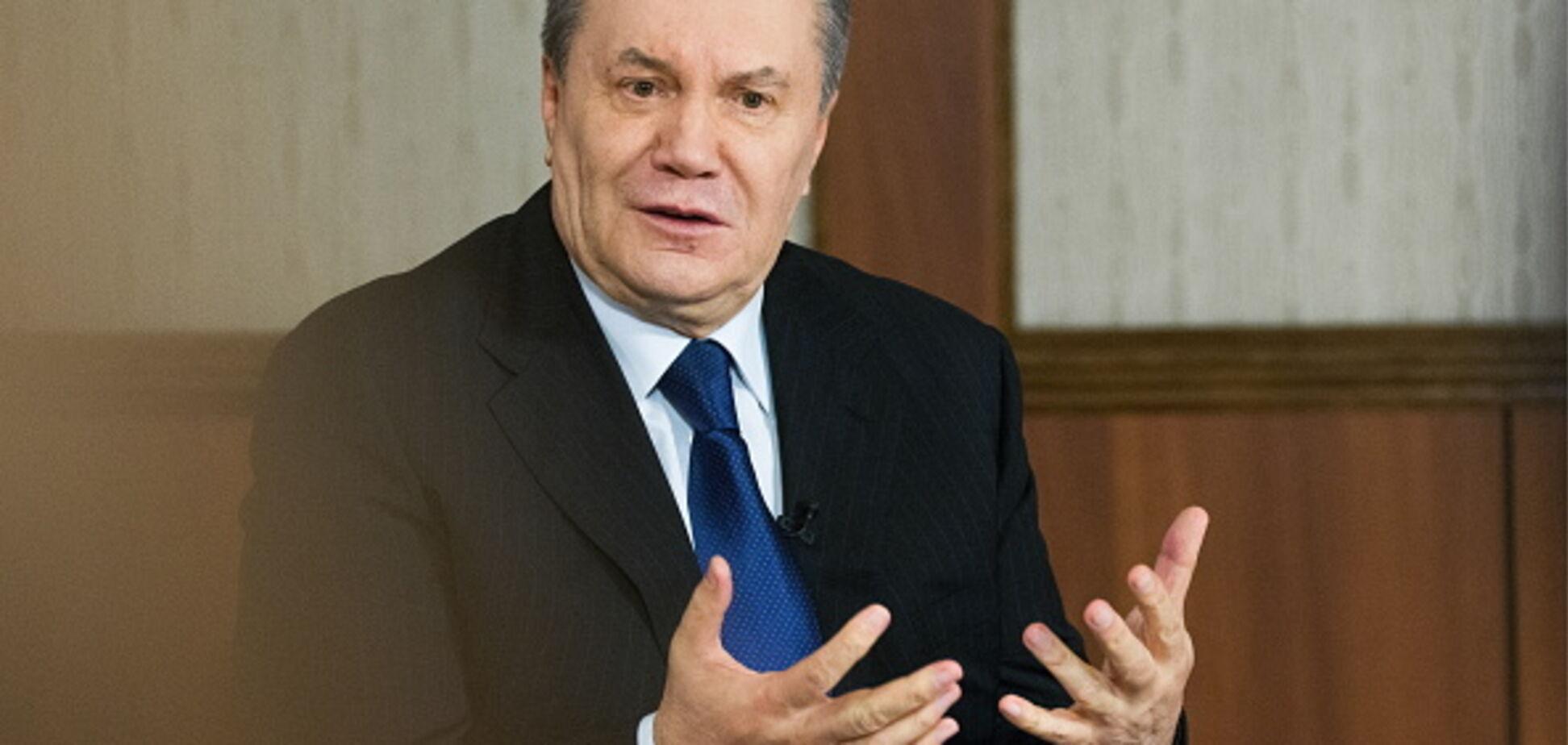 'Деньги Януковича' были проданы беглому нардепу и россиянину - расследование