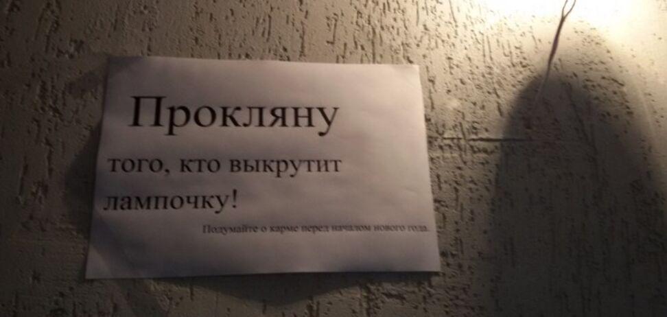 Новости Крымнаша. Понаехавшая саранча