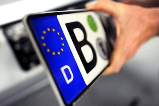 Українців масово штрафують за єврономери