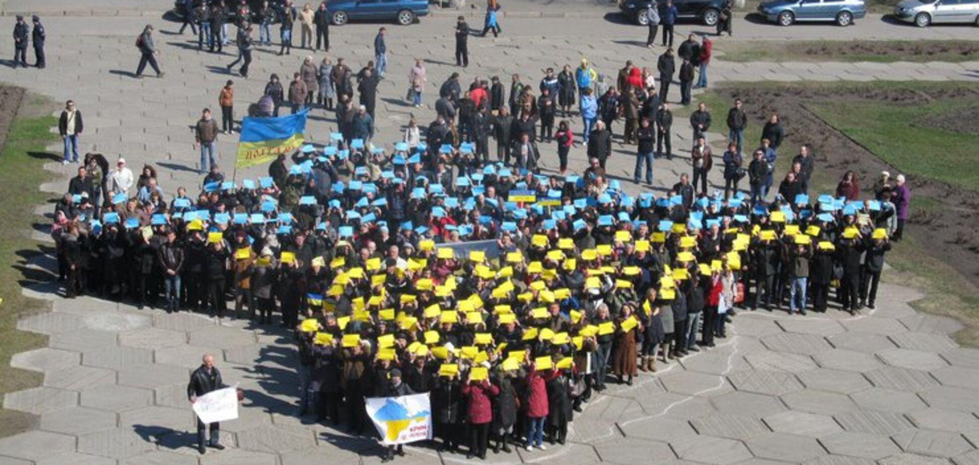 Детская игра с 'российским' Крымом привела в бешенство украинцев