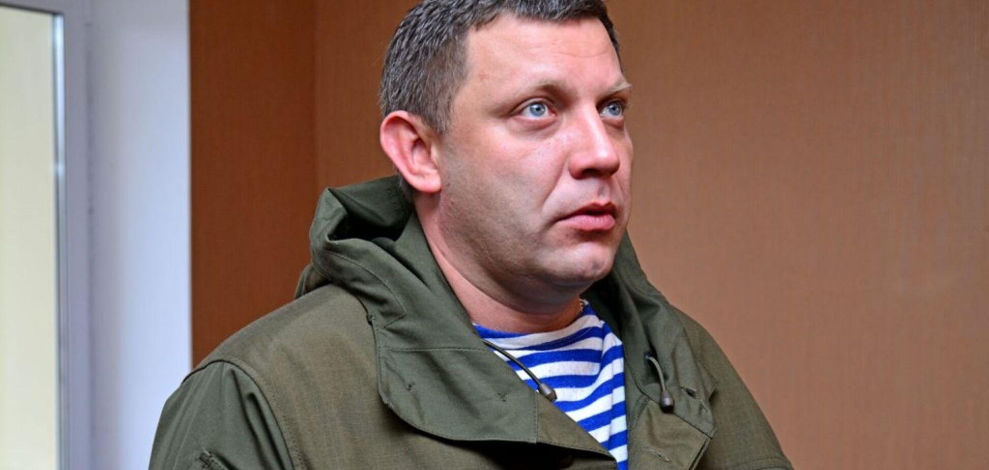 'Мы встанем рядом:' у 'ДНР' появился союзник против Украины