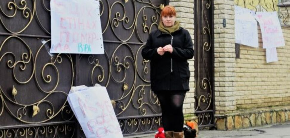 'Кубло оккупантов': в Виннице объявили бойкот УПЦ МП