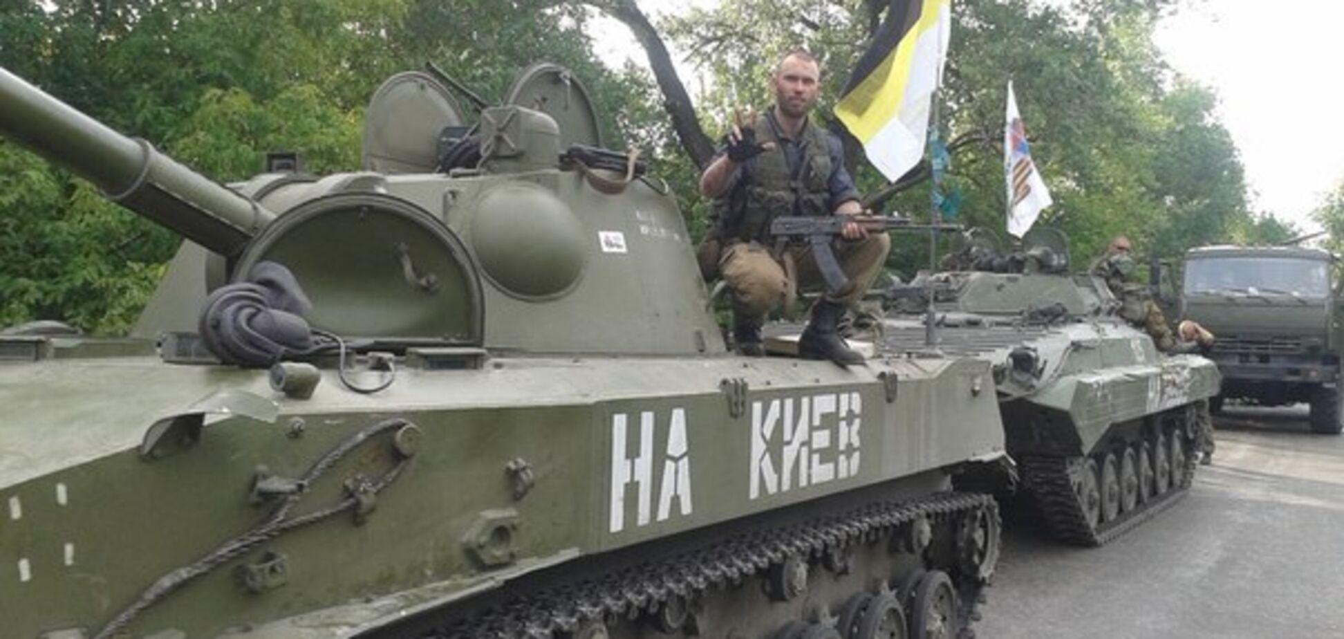 Как в 'Новороссии' перепутали фашистов
