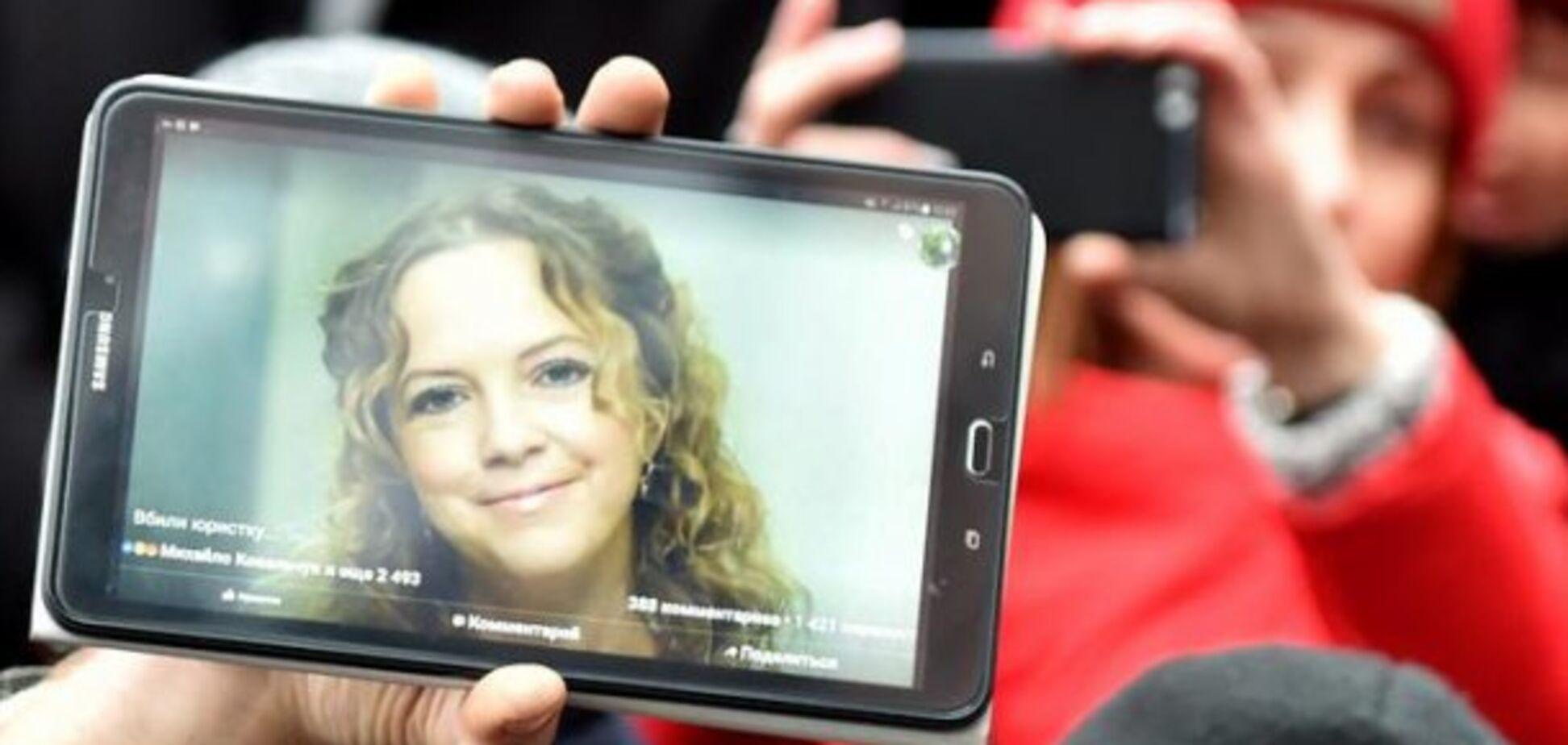 Убийство Ноздровской: на правоохранителей подали жалобу в суд
