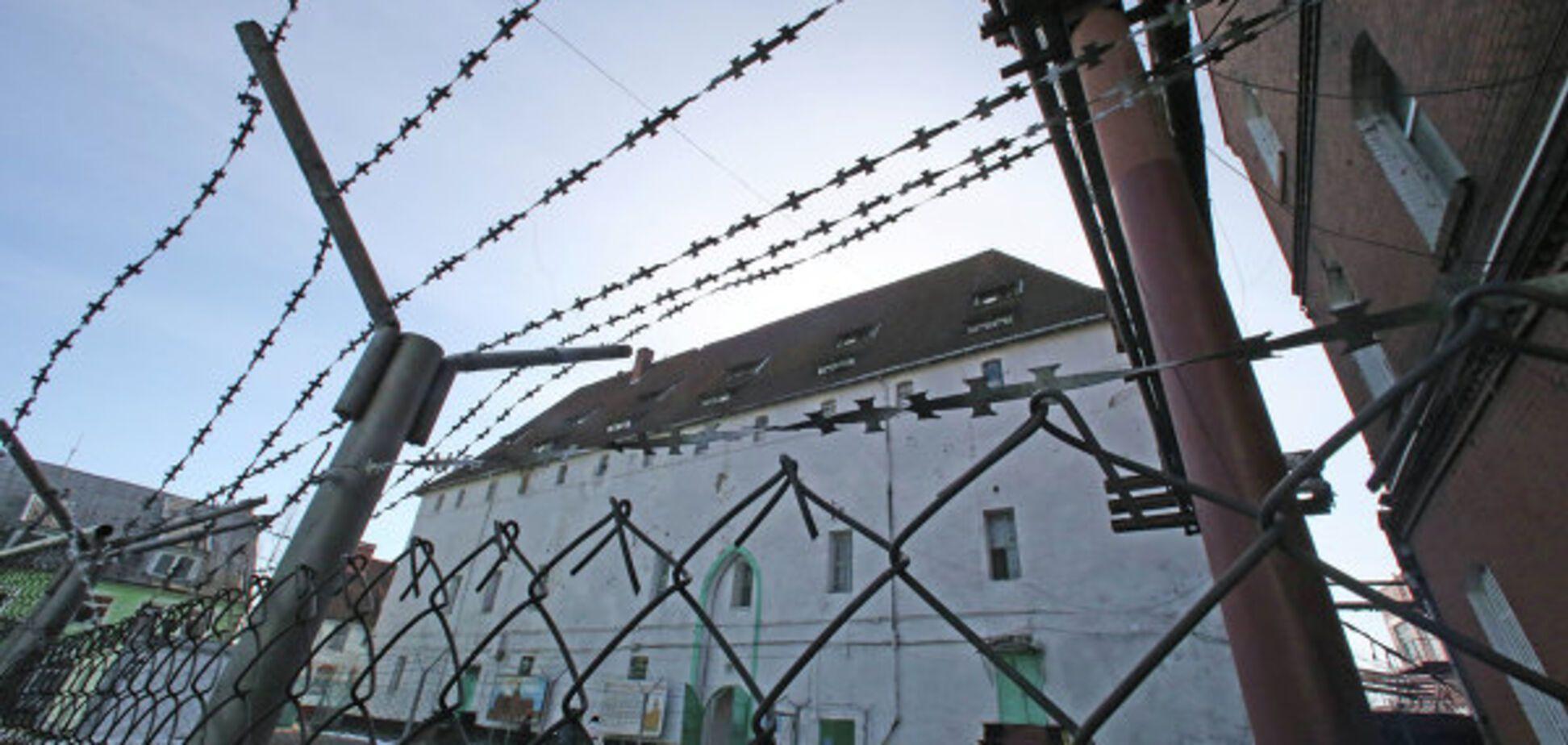 Тюрьма 'ДНР'