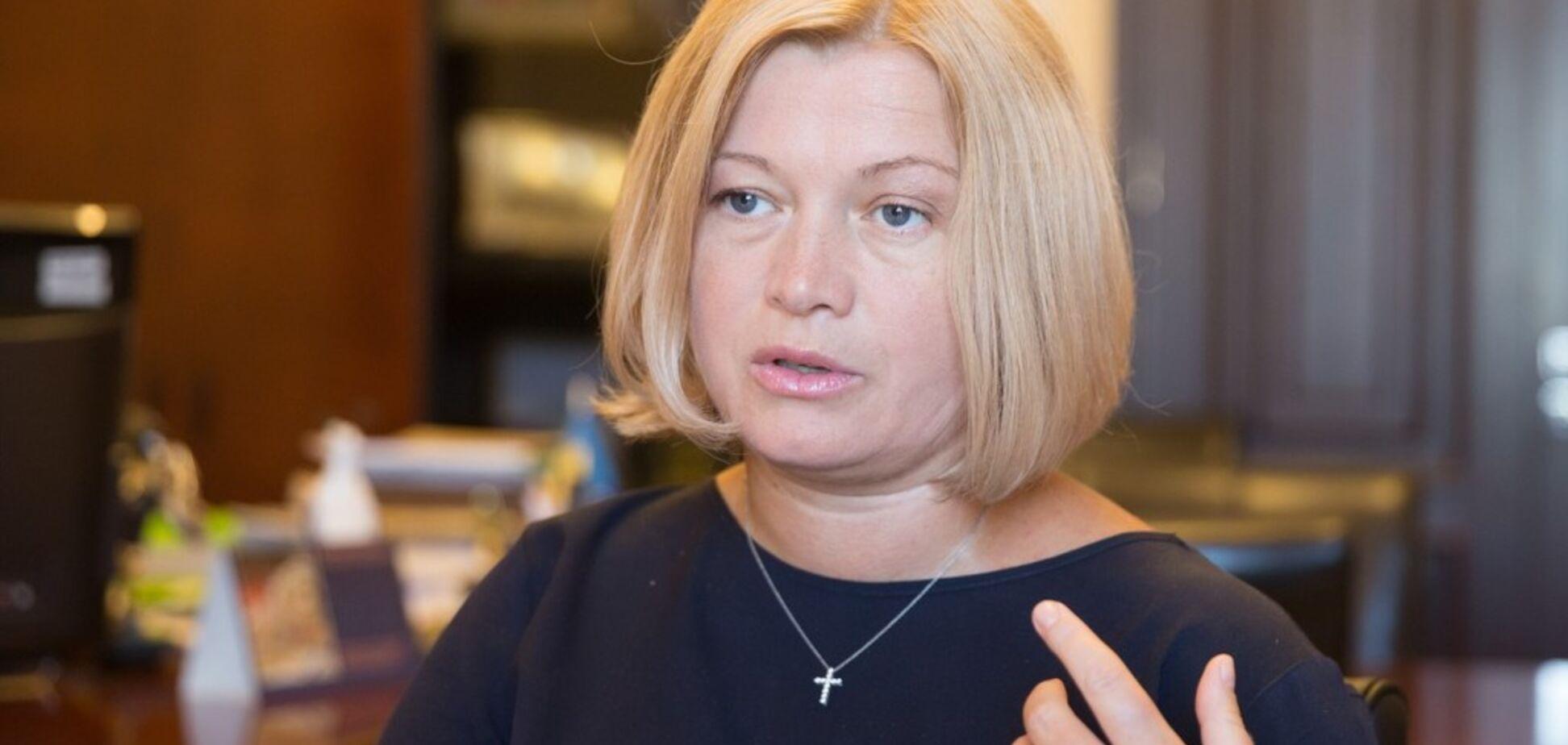 'Для санкций против России': в Раде произошел конфликт из-за статуса Донбасса