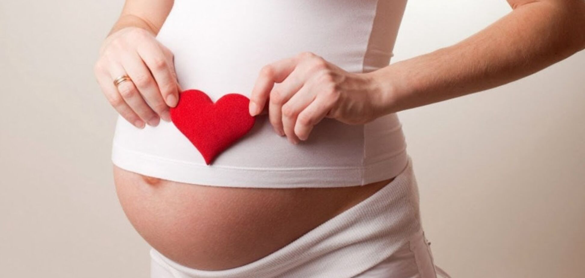 Беременность: стрептококк группы В