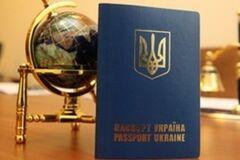 ''У нас війна!'' В Україні запропонували жорстке покарання за подвійне громадянство