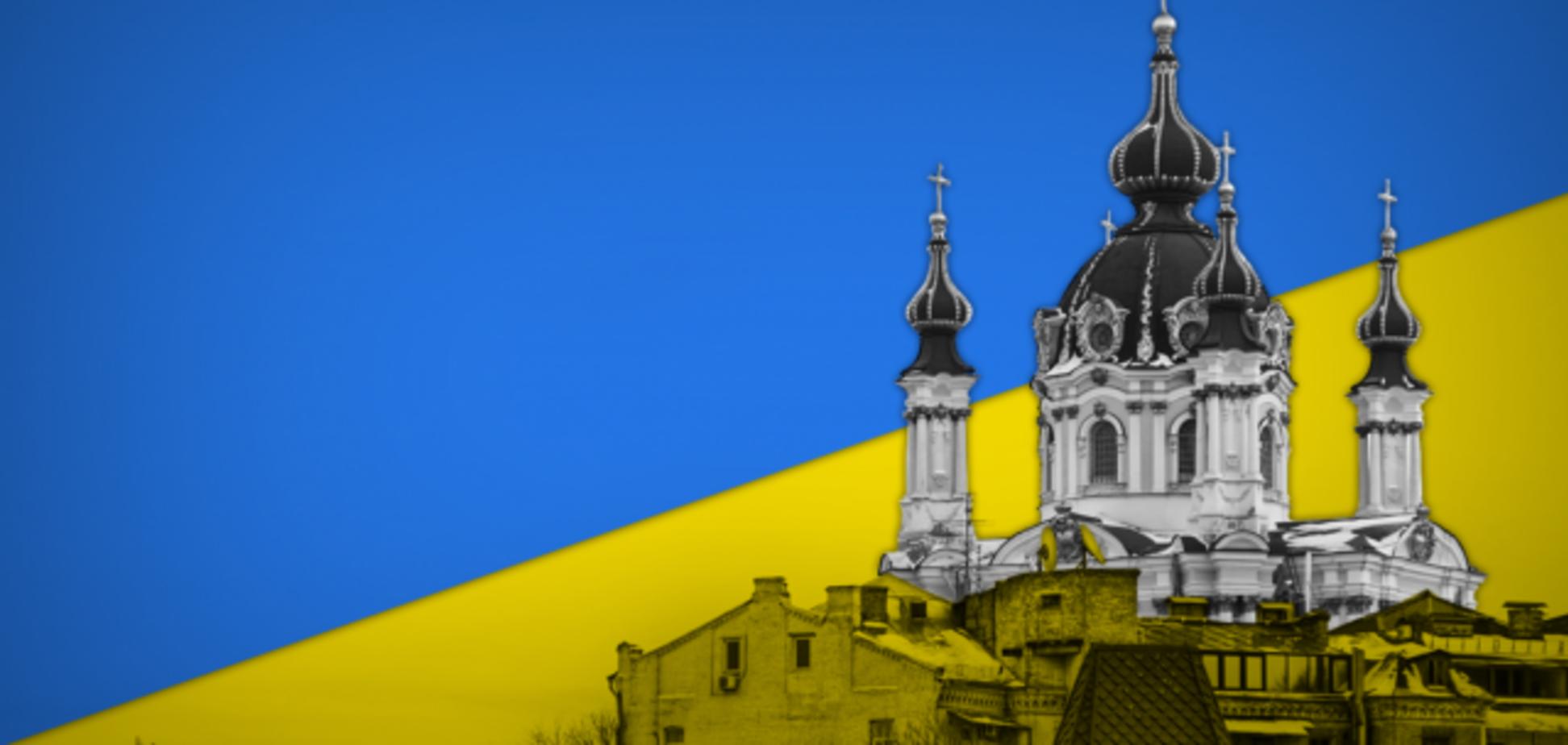 Названо дату надання Україні Томосу