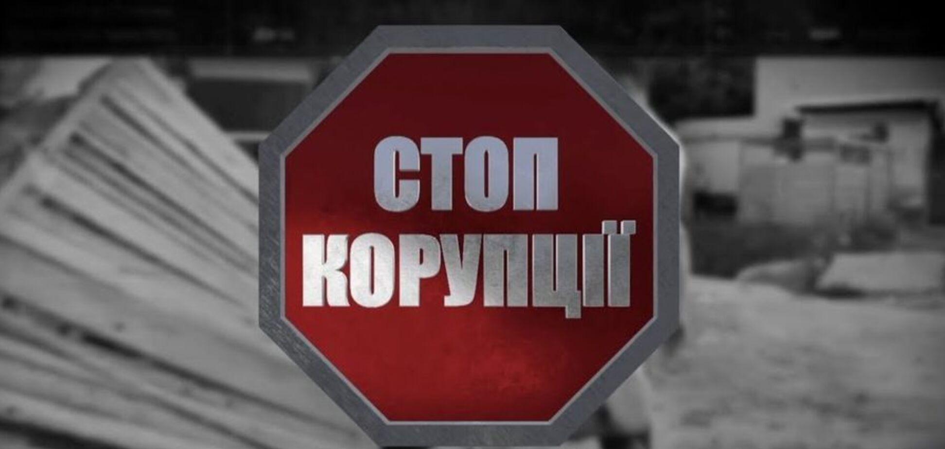 Мільйонні борги: у Львові активісти поставили ультиматум дружині топ-чиновника Януковича