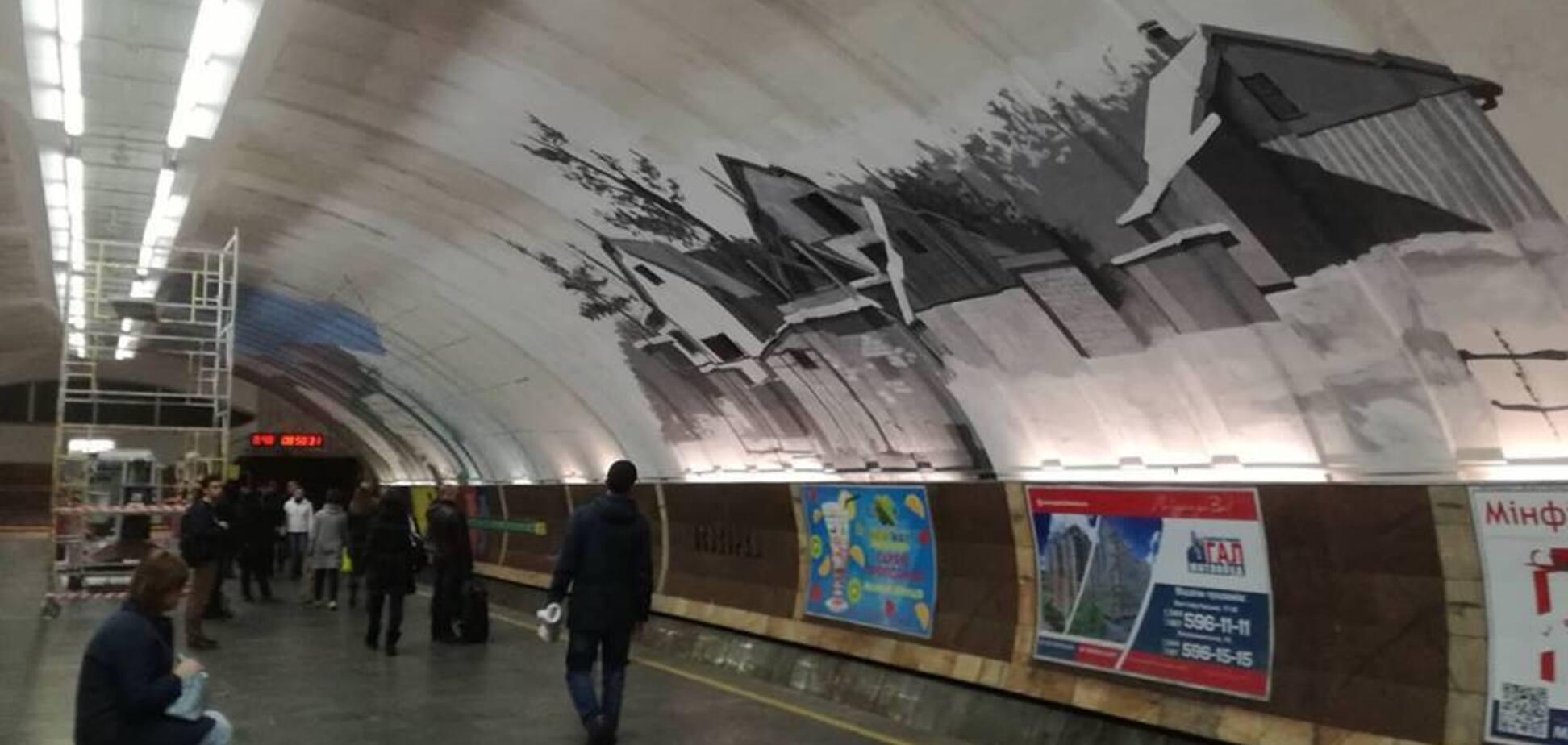 ''Набридло ваше ниття!'' Масштабний мурал у київському метро викликав суперечки в мережі