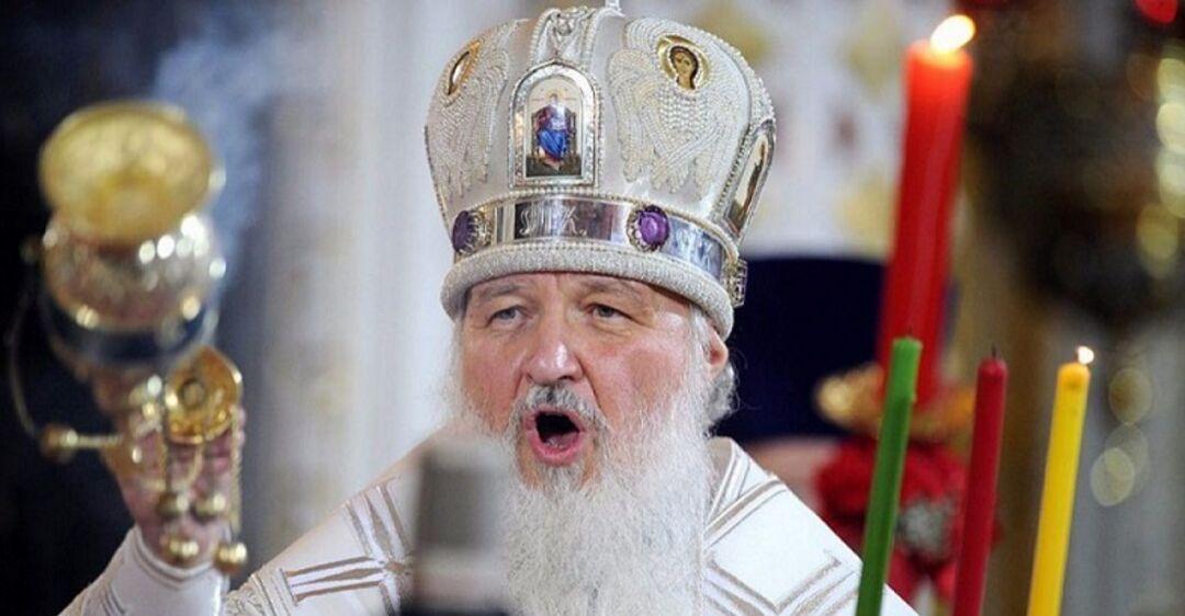 Смешные картинки патриарх