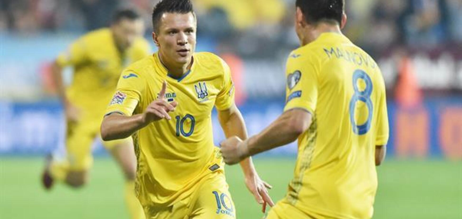 Італія — Україна: онлайн-трансляція товариського матчу