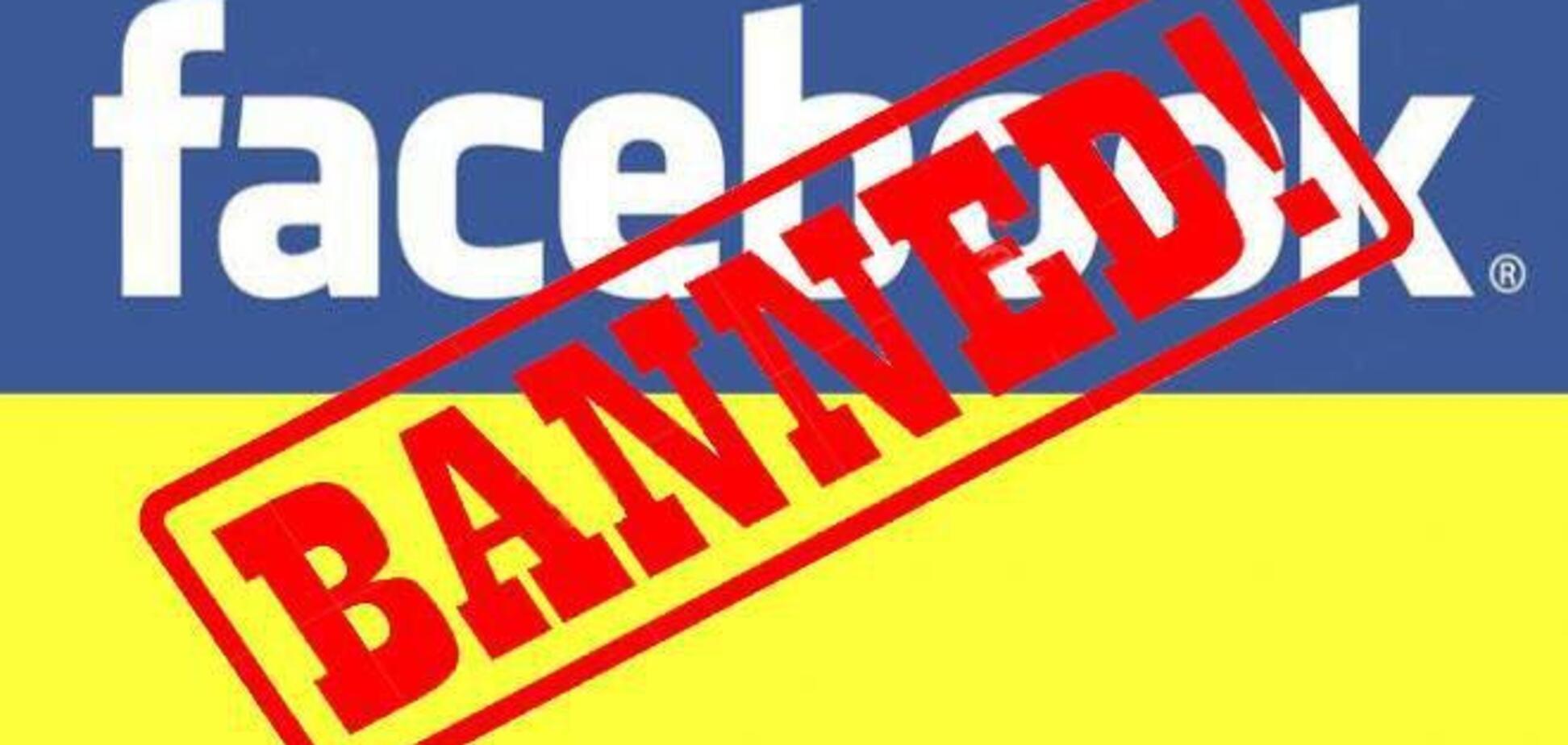 Массовые баны в украинской блогосфере: кто за этим стоит и как избежать?