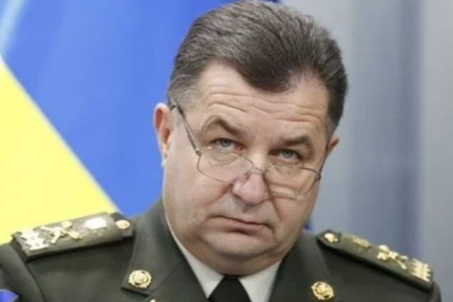 Порошенко уволил министра обороны Полторака с военной службы: что произошло
