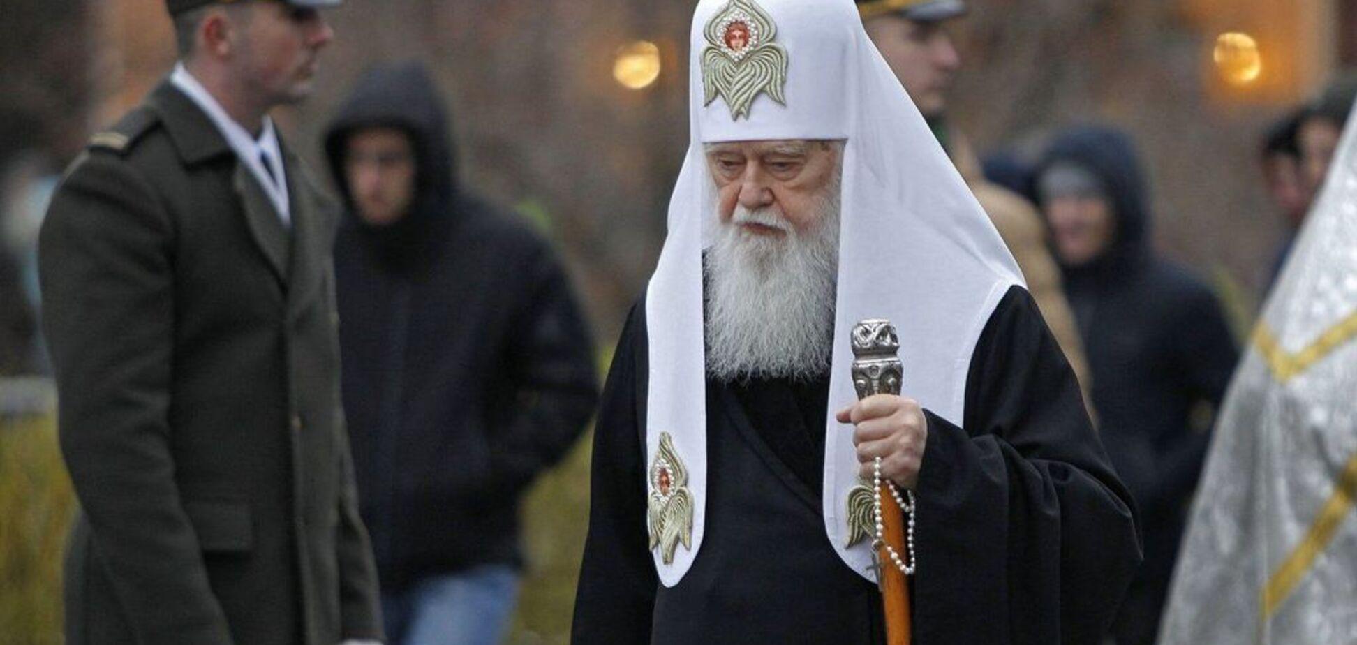 Константинополь зняв анафему з патріарха Філарета і змінив статус УПЦ КП
