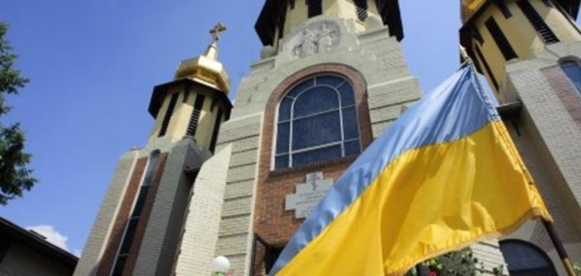 У Росії пригрозили Україні громадянською війною через Томос