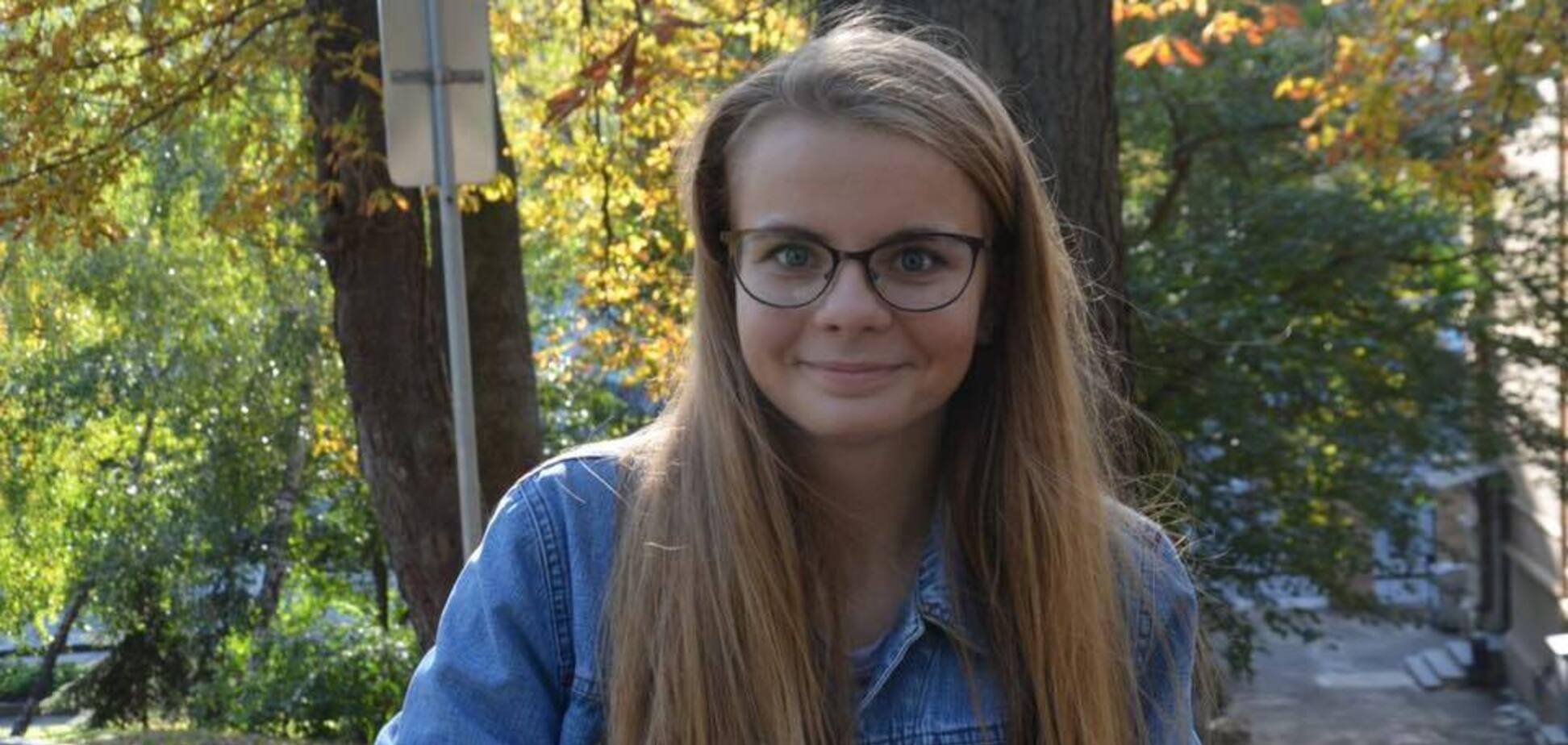 У Києві зникла неповнолітня: фотографії та особливі прикмети