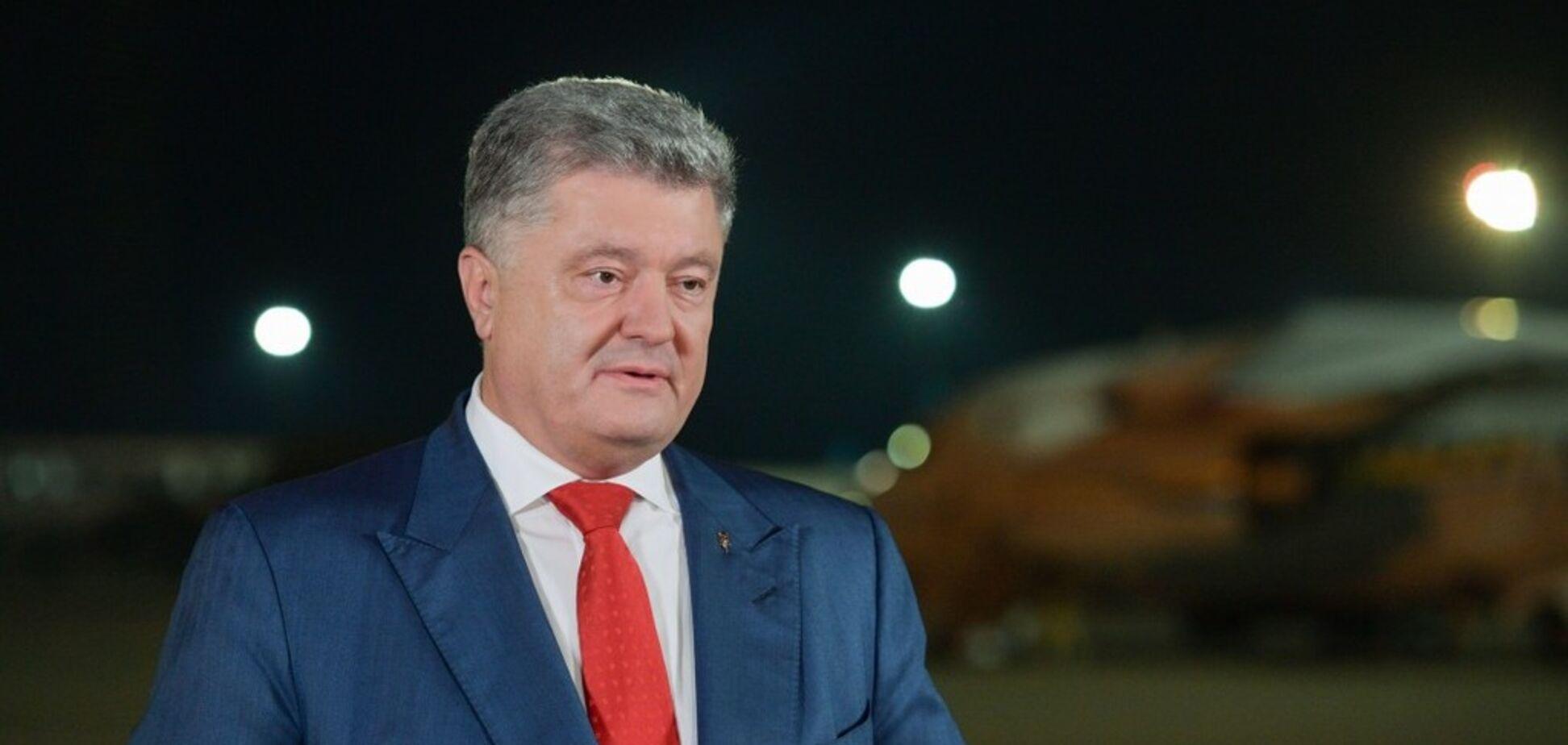 Украина получила автокефалию: Порошенко заявил о падении Третьего Рима