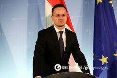 ''Достигла дна'': Венгрия сделала дерзкий выпад в адрес Украины