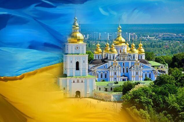 Томос Украине: Константинополь принял решение