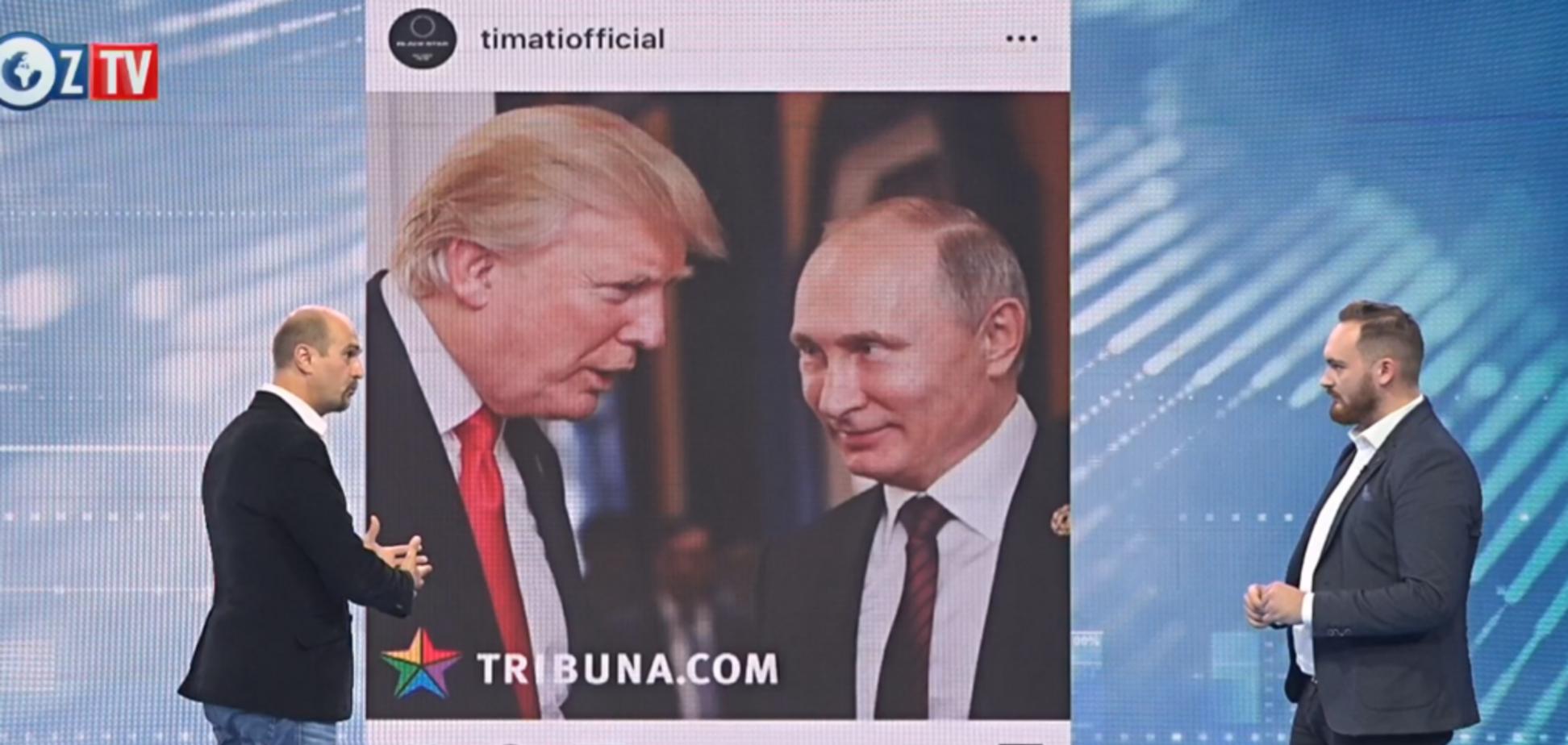 Опозорились: украинские футболисты ставили 'лайки' постам о величии России и Путина