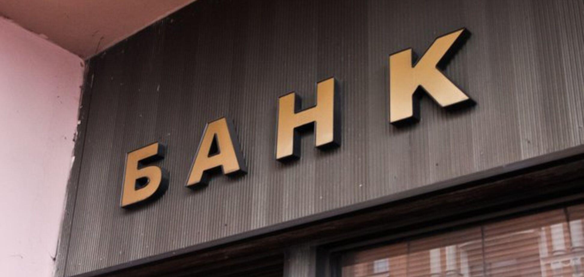 В Украине банки массово закрыли отделения: в НБУ раскрыли детали