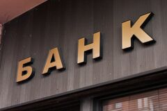 В Україні банки масово закрили відділення: у НБУ розкрили деталі