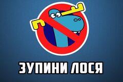 ''Говори російською!'': автор ''ЗупиниЛося'' поділився подробицями гучного скандалу