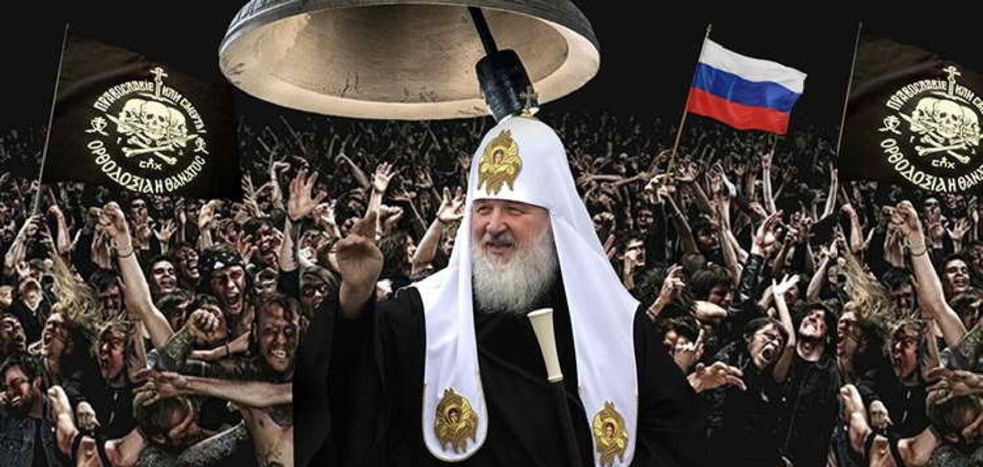 Російські спецслужби спробують усунути Вселенського патріарха
