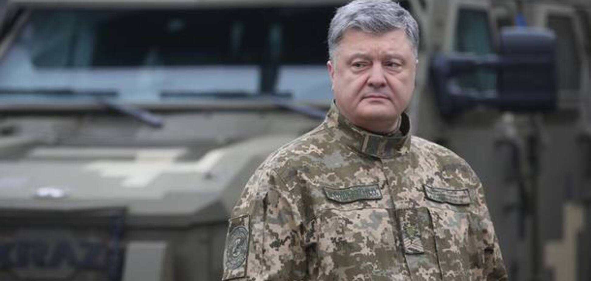 Украина готова отразить атаку РФ на Азовском море - Порошенко