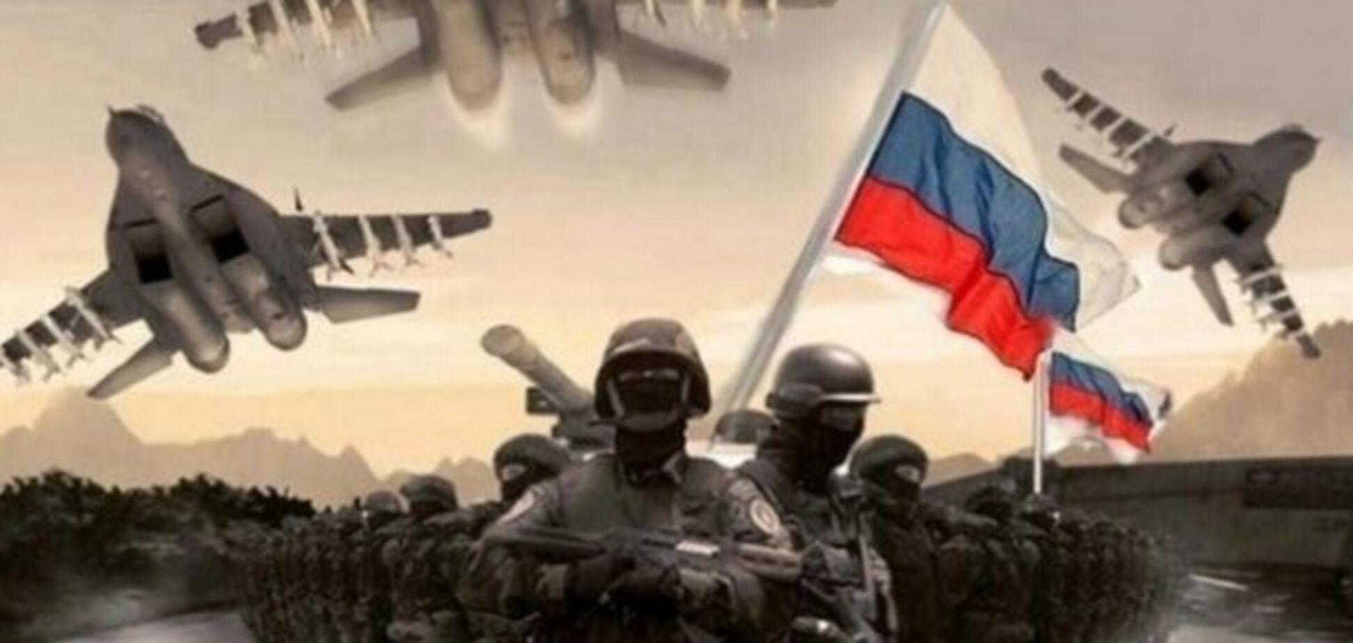 Допрыгалась Россия. Пора завязывать