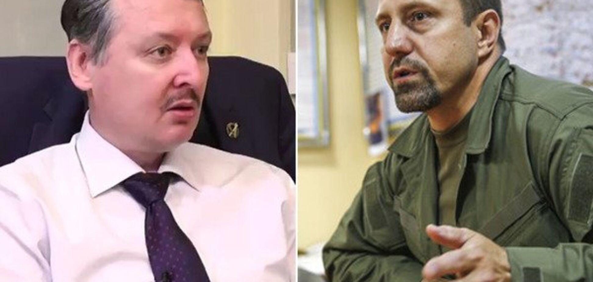 ''Тайный агент Сиона'': в сети пояснили, как Гиркин и Ходаковский помогли Украине с Томосом