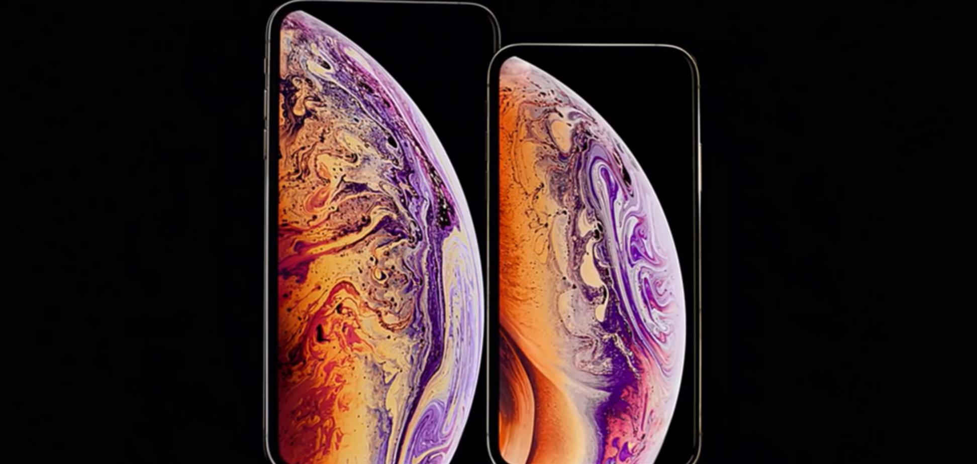 Офіційно в Україні: стали відомі ціни на iPhone XS Max