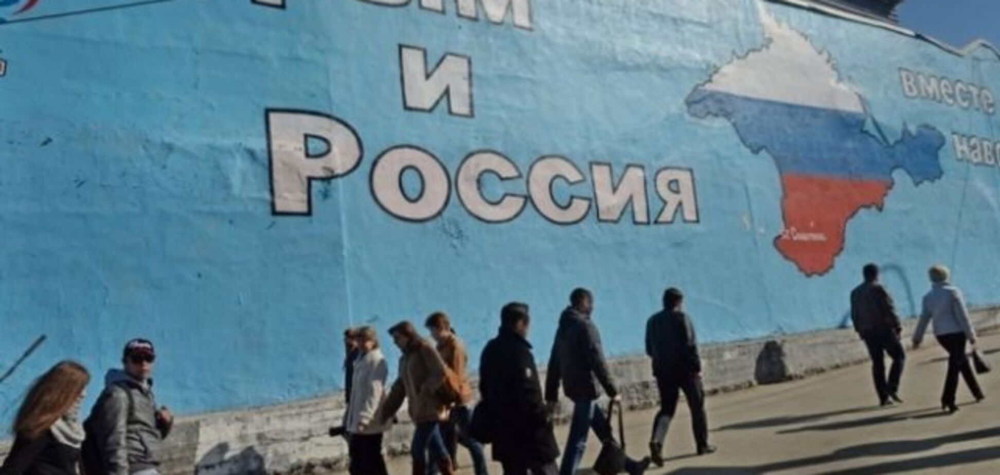 Крым: 'ой, а вы случайно не украинец???'